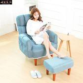 簡約懶人沙發單人喂奶椅哺乳椅躺椅折疊午休懶人椅電視旋轉沙發椅xw