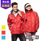 【AC1032】輕量透氣防風雨遮陽機能外套 (紅色)●樂活衣庫