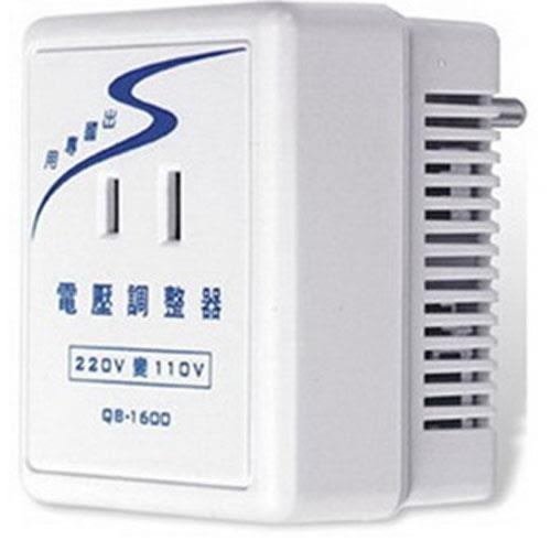220V轉110V電壓調整器(電子式)1600W