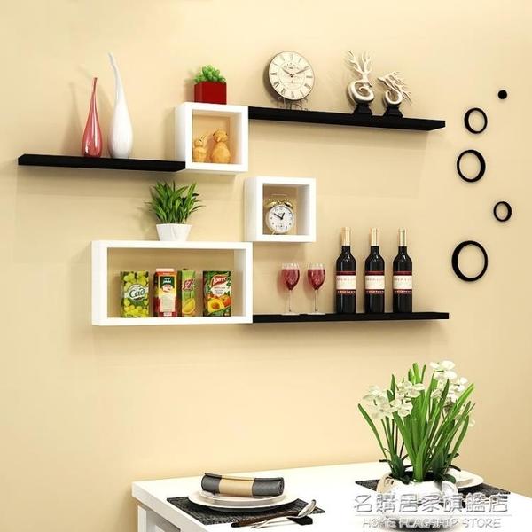 墻上置物架壁掛創意格子餐廳電視實木臥室房間墻面裝飾客廳免打孔NMS【名購新品】