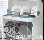 廚房碗架碗筷收納盒帶蓋放餐具裝碗箱碟盤瀝水置物架塑料碗柜家用 怦然心動