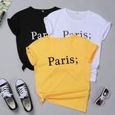 T卹 短袖 t恤 春装 paris2020新款印花t恤女女裝t恤