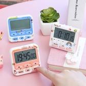 電子定時器廚房計時提醒器鬧鐘迷你倒計時器碼錶學生時間管理器 歐亞時尚