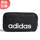 【現貨】Adidas ESSENTIALS LOGO 肩背包 腰包 休閒 雙拉鍊 黑【運動世界】GN1944