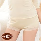 【岱妮蠶絲】AA2309N純蠶絲42針110G中高腰平口無痕內褲(可可)