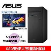 華碩 S300TA 雙核雙碟桌機(G6500/12G/256GSSD+1HB) + 22吋電競螢幕超值組合