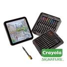 美國Crayola繪兒樂 文藝經典系列 彩繪素描膠筆精裝組20色 麗翔親子館