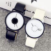 年終盛宴  韓版時尚簡約潮流原宿男女中學生創意手錶男個性概念情侶手錶一對 初見居家