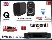 盛昱音響 - 英國 Q Acoustics 3020i 書架喇叭 + Tangent EXEO AMP 綜合擴大機 - 現貨
