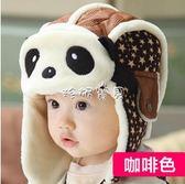 兒童冬天帽 天意熊 兒童帽子女冬天韓版潮口罩兩用保暖嬰兒套頭帽 雷鋒帽男 珍妮寶貝