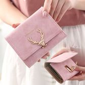 短夾包 新款短款錢包女韓版學生可愛小清新ins百搭純色小鹿折疊錢夾
