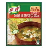康寶濃湯味噌海帶芽豆腐湯34.7Gx2【愛買】