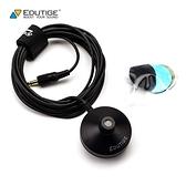耀您館|韓國製造EDUTIGE視訊電話會議用全指向性3.5mm TRS電容麥克風ETM-003全向電容式麥克風