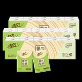 衛生紙 清風手帕紙原木小包3層8張30包面巾紙巾便攜隨身抽紙衛生餐巾紙 維多原創 DF