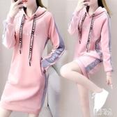長版上衣 金絲絨加厚加絨衛衣洋裝秋冬季新款韓版中長款粉色連身裙 DR33154【美好時光】