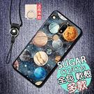 SUGAR C11 C11s 糖果手機 ...
