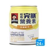 桂格完膳營養素含纖配方原味少甜24入【愛買】