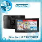 GARMIN DriveAssist 5...