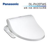 【24期0利率】Panasonic 國際牌 瞬熱型 電腦馬桶 DL-PH20TWS PH20TWS 公司貨