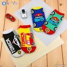 【加價購特惠】正版授權 TOMICA舒柔襪子 TM03-單雙1入 (顏色隨機出貨)
