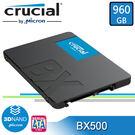 【免運費】美光 Micron Crucial BX500 960GB SATA3 2.5吋 SSD 固態硬碟 公司貨 960G
