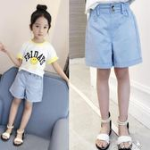 女童牛仔短褲 夏季薄款新款中大童純色翻邊熱褲韓版休閒褲兒童褲子  提拉米蘇
