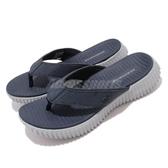 Skechers 拖鞋 Elite Flex-Bluwik 藍 灰 男鞋 夾腳拖 涼拖鞋 人字拖【PUMP306】 51718NVY