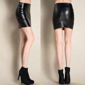 【優選】糖果色短褲PU皮裙提臀窄裙包臀裙短裙子