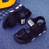 男童涼鞋 兒童涼鞋男2020新款男童沙灘鞋小童軟底寶寶涼鞋1-3-4-5歲防滑鞋 小宅女