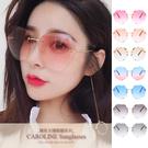 《Caroline》多色可選年度最新網紅款無邊框海洋漸層顯小臉抗UV多邊型太陽眼鏡 71254