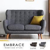 雙沙發 雙人沙發 Embrace 艾伯斯擁抱舒適雙人沙發-淺灰色/2色 / H&D東稻家居