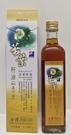 金椿茶油工坊 茶葉綠菓 茶葉籽油 500...