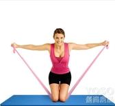瑜伽彈力帶健身女翹臀拉力帶男訓練肩膀背伸展阻力帶拉優尚良品