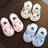 寶寶涼鞋叫叫鞋男寶防滑軟底1一2歲嬰幼兒夏鞋子嬰兒學步鞋夏季女 幸福第一站