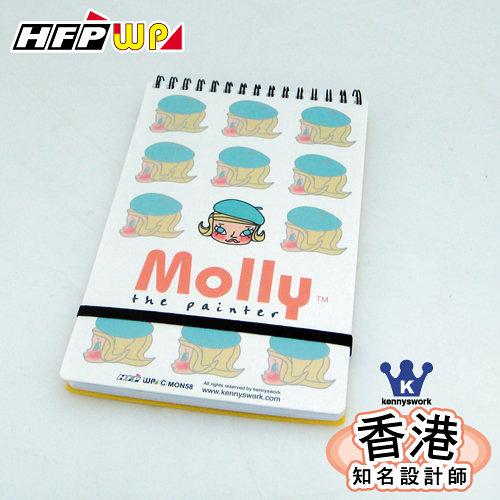 【特價】4折 HFPWP 筆記本 (大 ) Molly 名師設計精品 PP環保無毒封面.100張內頁. MON58
