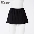ADISI 女抗UV吸排防曬短裙AD1611144 (單一尺寸) / 城市綠洲專賣(吸濕排汗、彈性舒適、戶外休閒)