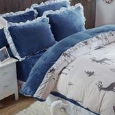 床包組  正韓加厚珊瑚絨四件套冬季床上用品法蘭絨被套純棉床單