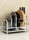 304不銹鋼放鍋架廚房家用 多層豎放置物架台面鍋蓋刀板鍋具收納架ATF 韓美e站
