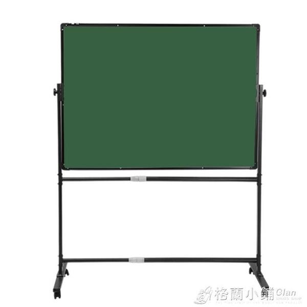 貝隆黑板白板支架式行動家用兒童立式教學培訓黑板牆貼家用ATF 格蘭小舖 全館5折起
