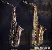 德國ROFFEE中音薩克斯管樂器中音降E調初學入門薩克斯專業演奏級 QM圖拉斯3C百貨