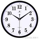 掛鐘客廳鐘錶簡約創意圓形電子石英鐘家庭靜音辦公時鐘掛錶 美斯特精品