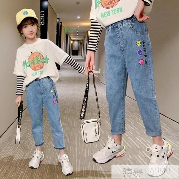 女童牛仔褲2020春秋裝新款兒童韓版洋氣中大童褲子女孩寬鬆長褲潮 女神購物節