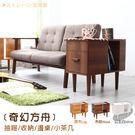 【班尼斯國際名床】~日本熱賣‧Ark 奇...