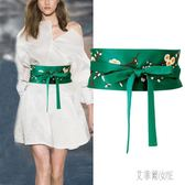 女士刺繡寬腰帶系帶裝飾洋裝時尚百搭日式束腰綁帶腰封黑色綠色 Mj13294【艾菲爾女王】