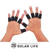 [索樂生活]凱威運動護指KW0605彈性運動保護手指關節護指套護具