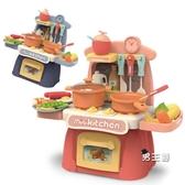 兒童過家家 小廚房玩具套裝寶寶女孩男孩女童小孩仿真廚具做飯煮飯XW 快速出貨