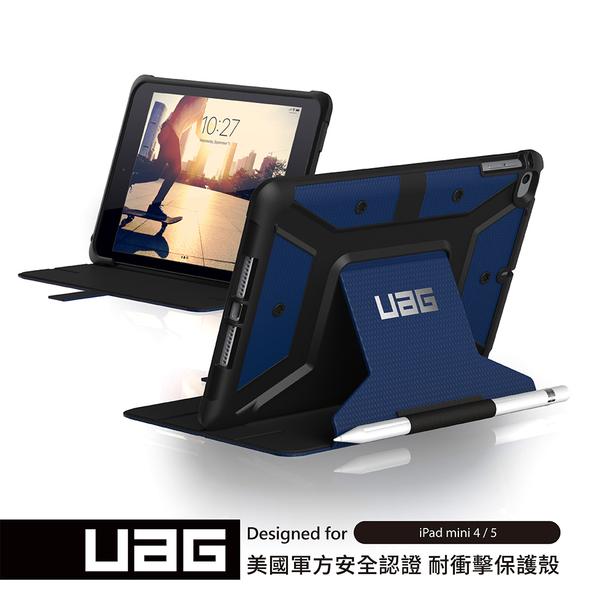 UAG iPad mini (2019)耐衝擊保護殼-藍