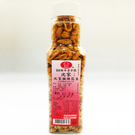 金德恩 台灣製造 一組2罐 沈家 麻辣花生 全素 (250G/一罐)