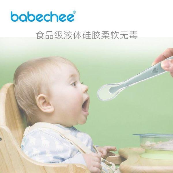店長推薦▶新生兒硅膠軟勺兒童餐具寶寶湯匙小勺子嬰兒輔食勺幼兒喂輔食用品