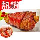 【美淇】熟德脆皮國豬腳500g~600g/個【愛買冷凍】